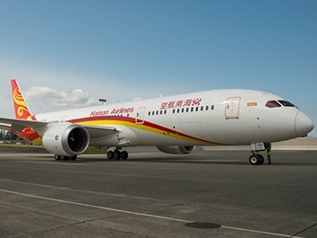 Hainan Airlines completes maiden flight of Shanghai-Tel Aviv service | Aviation