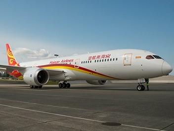 Hainan Airlines completes maiden flight of Shanghai-Tel Aviv service   Aviation