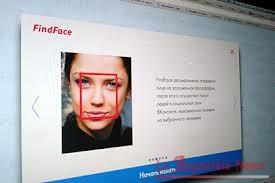 Find Face applicazione per ri-conoscere le persone attraverso i volti. Addio Privacy