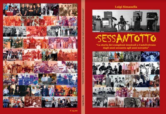 I gruppi musicali di Castelvetrano nel libro di Simanella
