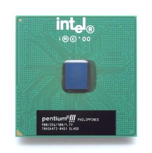 26 febbraio 1999: La Intel inizia le vendite del Pentium III