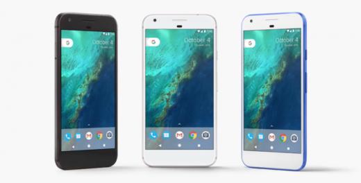 Come fare Hard Reset Google Pixel & Google Pixel XL