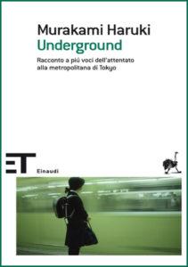 Haruki Murakami | Underground