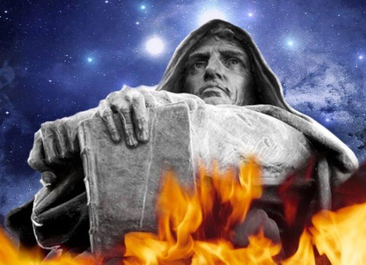 Giordano Bruno e la teoria extraterrestre