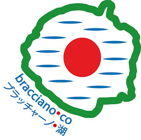 Al via il Progetto http://Bracciano.Co  2016: un grande ponte culturale dal lago al Giappone
