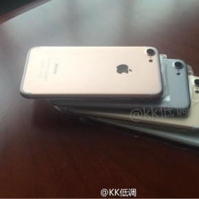 Apple iPhone 7, ultime novità ad oggi 15 luglio: il nuovo smartphone arriverà in 4 colori?