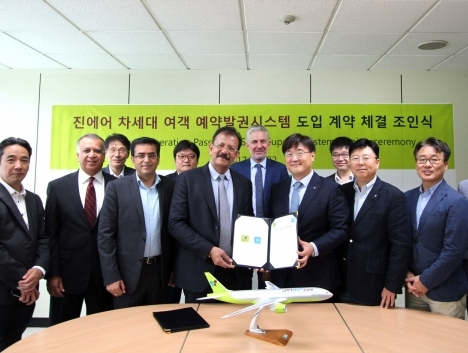 IBS' iFly Res to power passenger reservation of Korea's Jin Air | Aviation